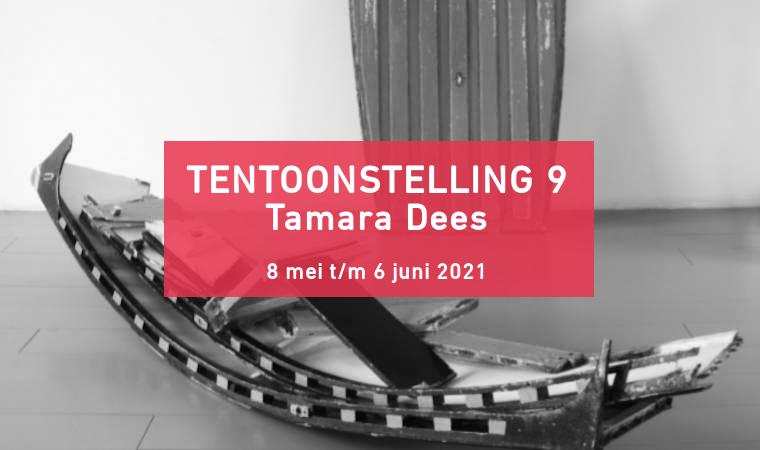 tamaradees_2021
